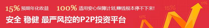 中国创业板