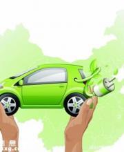 深圳取消电动车摇号限购政策 半个月近2000人拿到电动车指标