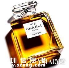香奈儿5号香水