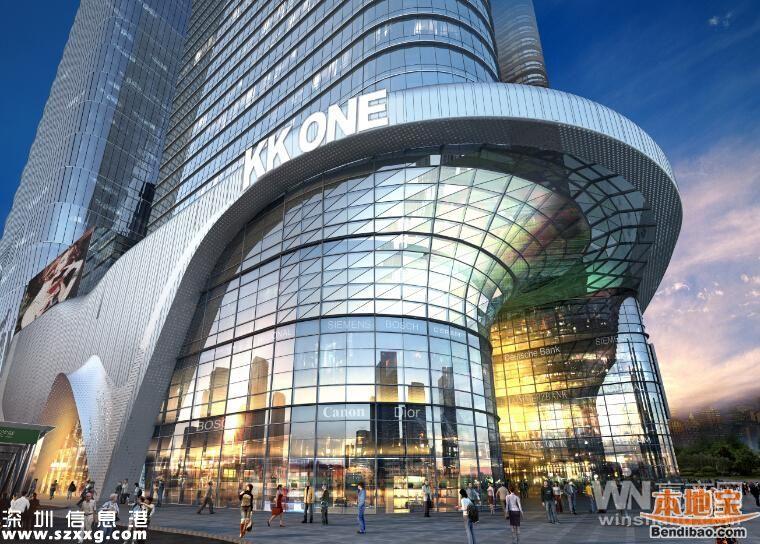 京基KK ONE5月开业 定位为时尚潮流购物中心