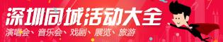 深圳卫视在线直播