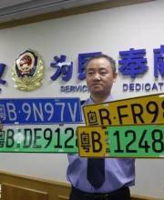 深圳交警首次解读 新能源汽车号牌申领上牌问题