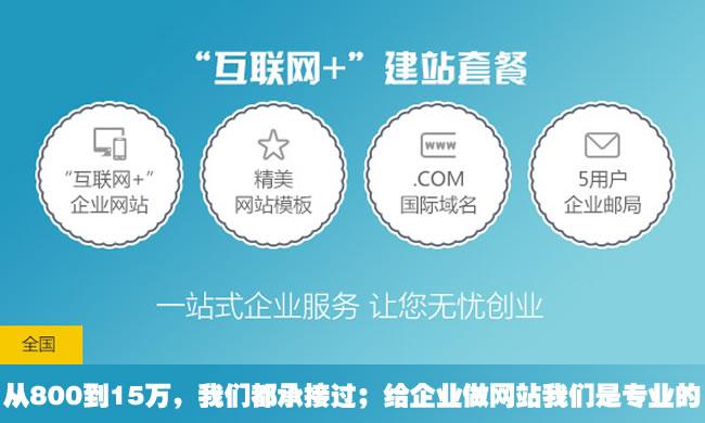 深圳网站建设 深圳网站设计,高端网站设计