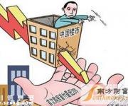 住房公积金提取条件 深圳住房公积金提取条件