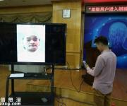 """深圳交警星级用户可""""刷脸""""注册 """"一键刷脸""""只需5"""