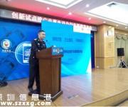 深圳交警局:大胆创新 以共享电单车根治超标电动车