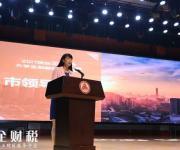 """2017深圳""""逐梦杯""""大学生创新创业大赛启动"""