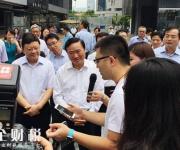 """深圳市委书记王伟中为创业公司""""来画""""点赞"""