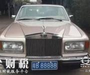 """深圳车牌为什么是""""粤B"""",十个人有九个都不知道!"""