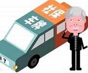 非深圳户籍的粤B车千万别卖!