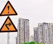 """这些城市已明确""""租房可落户"""",你还会去买房吗?"""
