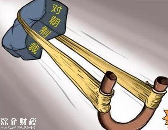 朝鲜谴责美国制裁 俄罗斯与伊朗表示将采取措施