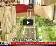 深圳新房均价10连跌 开发商按耐不住推一成首付