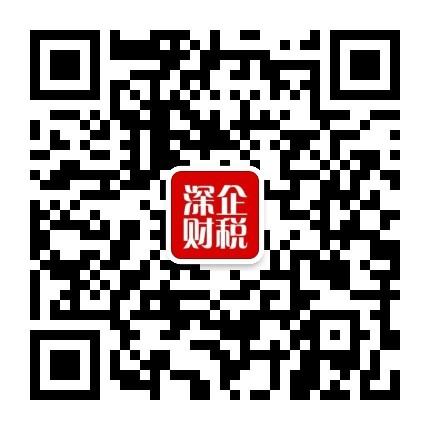 qrcode_for_gh_cb347280743b_430.jpg
