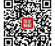 超值创业大礼包,深圳创客之家送给你
