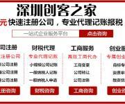格力电器商标品牌价值达454亿元
