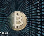 数字货币交易平台 专业的虚拟数字货币交易平台