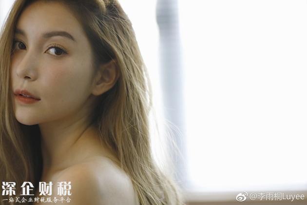 网红李雨桐自曝被薛之谦骗钱骗感情