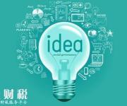 深圳宝安区创新创业有补贴 最高1500万元