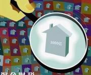 3000亿短期消费贷款违规购房?监管层开始严查