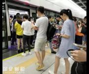 深圳地铁国庆中秋延长运营 23条大巴将配合延时