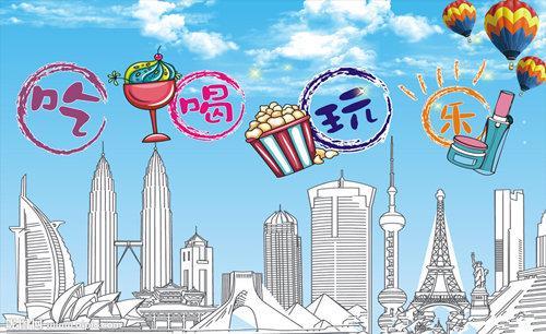 深圳吃喝玩乐一站式平台