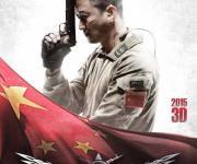 《战狼2》竞争奥斯卡 今年有92个国家参选