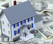 消费贷严禁变脸首付贷 年轻人如何攒足买房钱