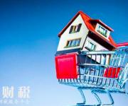 经营贷接力消费贷入楼市?北京要求银行展开自查