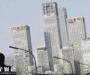 """3000亿元消费贷流向楼市 监管围剿""""搅局者""""升级"""