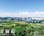 龙岗城市更新新举措:优先推进保障性住房、产业升级项