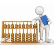 信用卡如何申请,一个银行可以办几张信用卡?