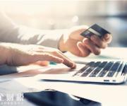 企融汇提醒这六类人申请房贷最易被拒贷,年底买房更要