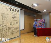 深圳首届中学生创客马拉松举行