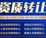 新注册的深圳公司去银行开户有什么要求
