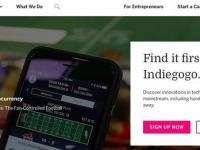 美国INDIEGOGO宣布支持数字货币ICO众筹