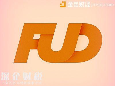 关于韩国禁止的假币消息--FUD