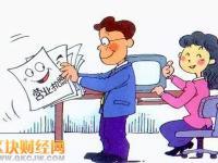 2018年深圳开公司的最新流程