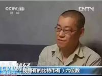 """""""币圈首富""""李笑来割韭菜录音曝光!区块链纯属""""骗局"""