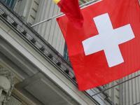 瑞士证券交易所计划推出数字货币交易