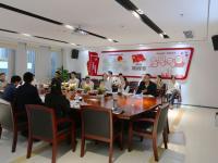 深圳国家知识产权局专利代办处开展2018年信息安全教