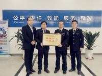 欧姆龙(中国)有限公司向深圳市市场和质量监管委福田