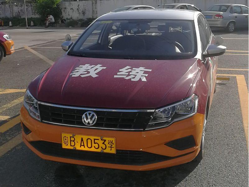 深圳学车考驾照3个月包拿证!