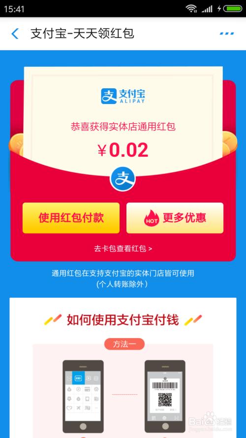 顶天创业博客342.png