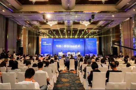 发布会新闻稿-打破传统校园教育的边界,深圳市华朗学校正式完成揭牌(1)(2)142.png